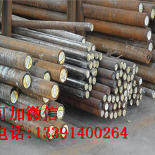 11SMnPb37圆钢、对应材质是多少、11SMnPb37、汉中图片