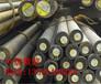 14NiCr18對應是什么材質、14NiCr18鋼性能了解多少、淮安
