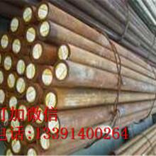 11SMnPb30圆钢、对应什么材质啊、11SMnPb30、桂林图片