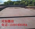ASTM1566圆钢、对应材质是多少、ASTM1566、黄南