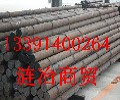 708M40相当于中国什么材料、708M40材质俗称是哪个、、石家庄