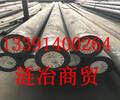 ASTM1211相当于国内何种牌号材料、ASTM1211相当于国内什么钢种、河北省