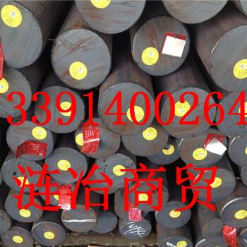 1.1211圓鋼價格多少??賀州