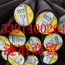 11SMnPb37是什么钢材、、11SMnPb37对应国标((西藏图片