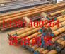 UNSG10500、相当于中国哪种钢号UNSG10500属于什么钢材、、辽宁
