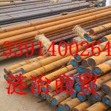 11SMnPb30是什么材料、对应中国什么牌号11SMnPb30、、临汾图片