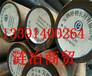 15CrMoV6钢材是什么材质、15CrMoV6对应什么材料))台湾省
