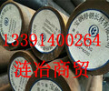 45Mn2相当于国内什么钢材、45Mn2对应的牌号有没有、、黄南