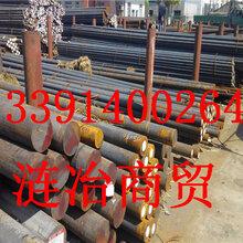 AISITS4147属于什么材质、AISITS4147相当于国内什么材料))河北省图片