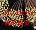 SAE1012、化学成分读作什么、SAE1012国产是什么牌号、河北省