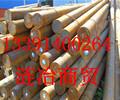 AISI1034、出自哪个国家标准、AISI1034相当中国什么钢料、山东省