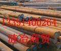 39MnCrB6-2是国产什么材料呢、39MnCrB6-2))四川省