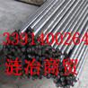 Ck22圆钢标准力学