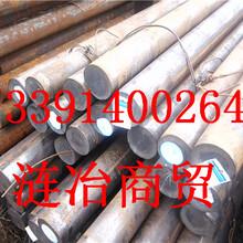 白银/E185国产是啥价格/E185是什么钢的材质图片