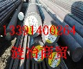 38MnB5是什么材料、38MnB5有什么用途))河北省