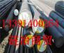 齐齐哈尔_SUM22L对应什么材质、钢材SUM22L有现货吗