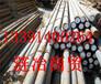 40MnBH材质是啥材料、40MnBH国标用什么表示))辽宁省