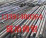 黄冈_SUM23L是什么材质_热轧圆钢SUM23L性能