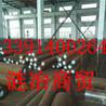 60Si2CrA钢板