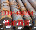 30CrMoA钢材是什么材质、30CrMoA对应什么材料))河北省