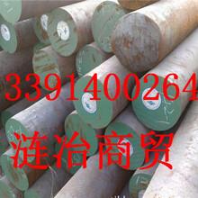 11SMnPb37是属于什么材料、11SMnPb37对照标准是几个))玉溪图片