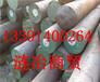 C35R圆钢价格执行标准??池州