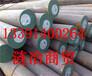 呼伦贝尔_SUM42对应什么材质、钢材SUM42有现货吗