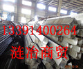 30CrMoV9材质是啥材料、30CrMoV9国标用什么表示))四川省