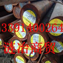 30CrNi3A、化学成分含义、、30CrNi3A对应国标是什么材料((浙江图片