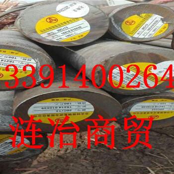 C75S钢板价格执行标准??化州