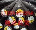 SAE1020、对应国内什么材料、SAE1020对应国标是什么材料、浙江省