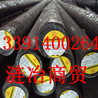 56Si7A圆钢价格执行标准??温州