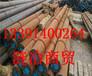 昭通/SAE1030對照是什么鋼/SAE1030對應國內材質是什么