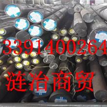 SAE1146价格、对应是什么材质SAE1146(高明区图片