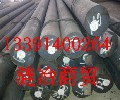 15CrMo5价格、对照标准是多少、15CrMo5))河北省