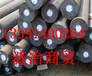AISI1522钢材是什么材质、AISI1522对应什么材料))江西省