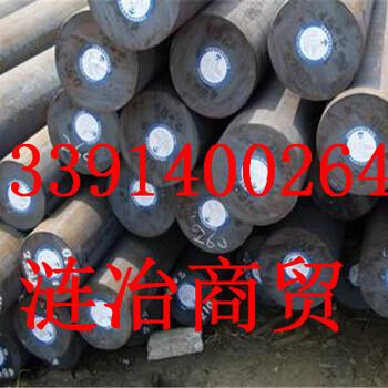 C40E4圆钢公司在哪??甘州