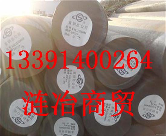 11SMnPb37是属于什么材料、11SMnPb37对照标准是几个))玉溪