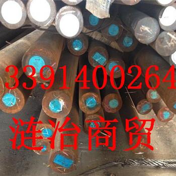 C50E4钢板性能成分介绍??苏州