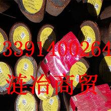 30CrNi4Mo、是属于什么钢材、、30CrNi4Mo又叫什么材料((河南图片