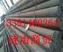 ASTM4620對應中國什么牌號、ASTM4620))寧夏