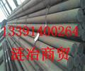 4120价格、对照标准是多少、4120))江苏省