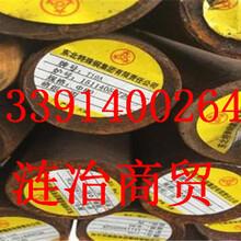 四平/34CrS4国产价格怎么样/34CrS4材质标准怎样分析图片