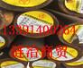 C15E4圆钢价格报价??儋州