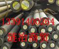 G51170属于什么材质、G51170相当于国内什么材料))广东省