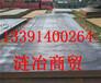 台北_SUM32对照标准是什么_钢板SUM32屈服强度是多少