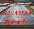 G10460是什么材质、G10460相当于国内什么标准、河北省