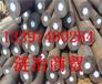 40MnB价格、对照标准是多少、40MnB))台湾省