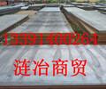 SMn433化学成份、SMn433抗拉强度是多少、、石家庄