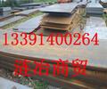 G43200价格、对照标准是多少、G43200))江苏省